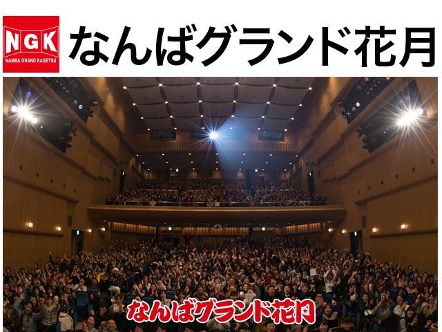 なんばグランド花月 ホール座席表(900人)- MDATA