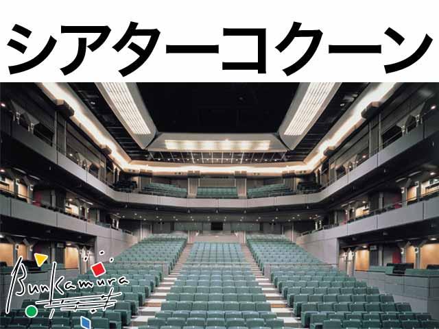 https://cdn-zaseki.music-mdata.com/logo/18533_logo.jpg