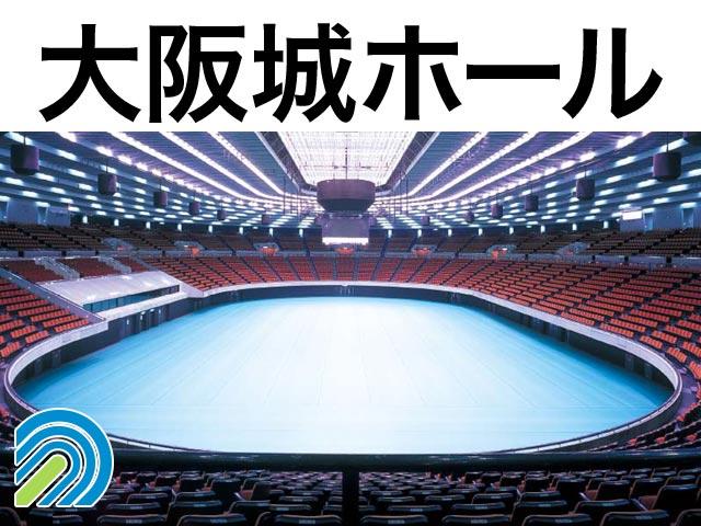 misia 大阪 城 ホール