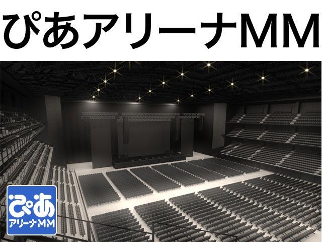 ぴあアリーナMM アリーナ座席表 (12,141人) - MDATA