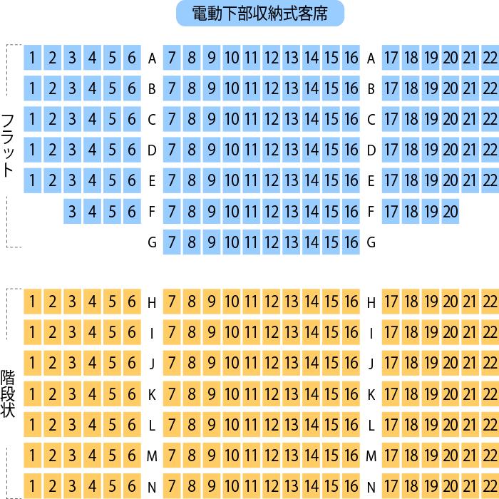 南足柄市文化会館(金太郎みらいホール) 小ホール座席表(292 ...