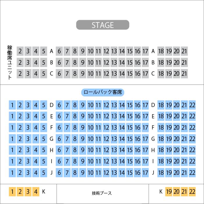 中劇場   新国立劇場 - nntt.jac.go.jp