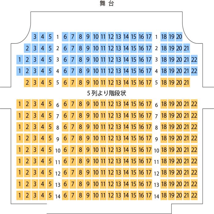 俳優座劇場 劇場座席表(300人)- MDATA