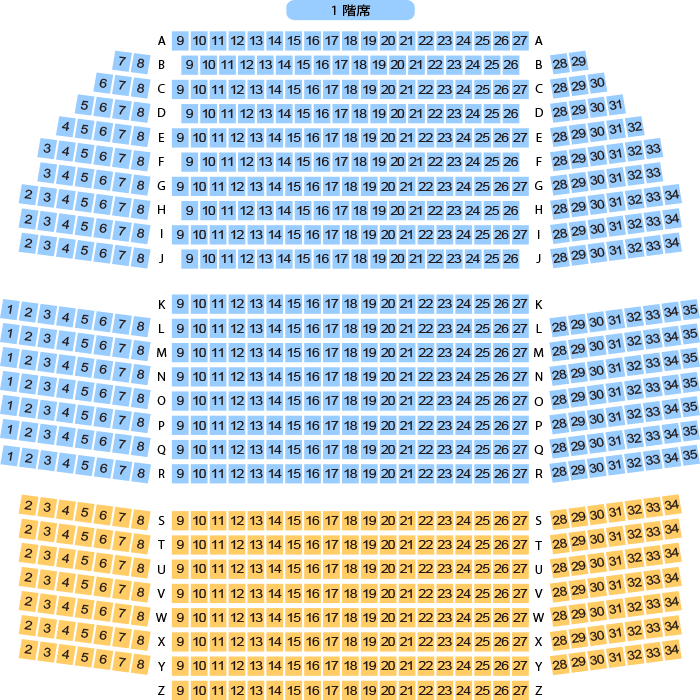ウインクあいちホール 大ホール座席表(801人)- MDATA