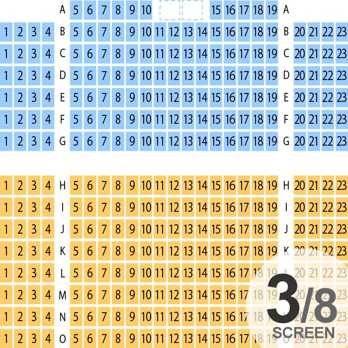 toho シネマズ 上野 スクリーン 3