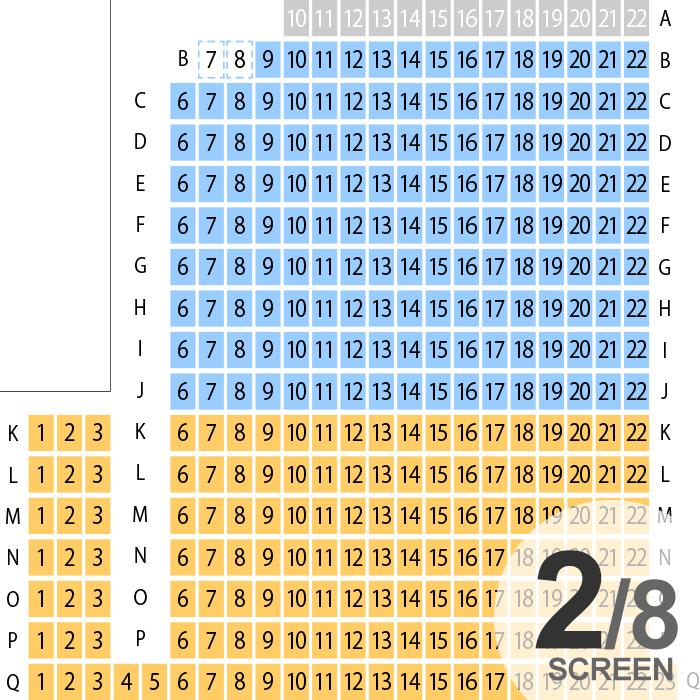 Osシネマズミント神戸 スクリーン座席表 308人 Mdata