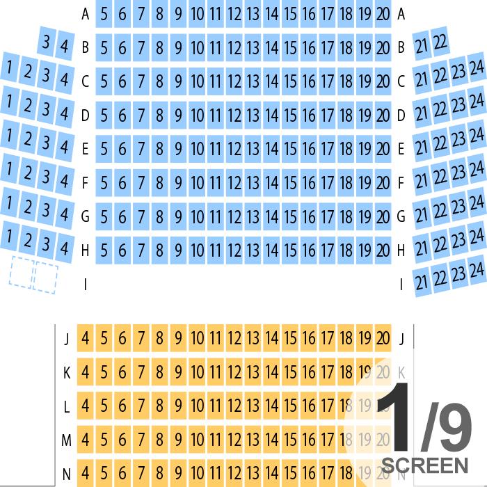 シネマサンシャイン衣山 シネマ座席表 269人 Mdata