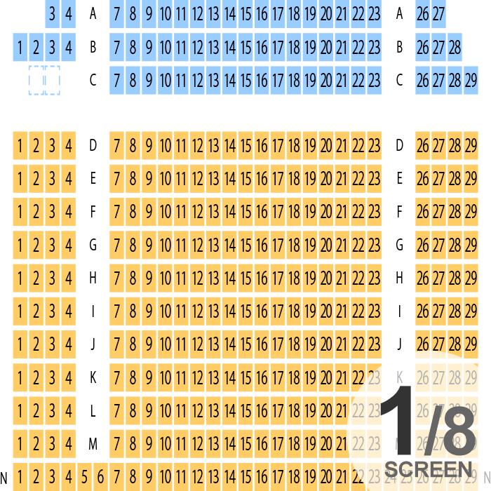 イオン 映画 内原
