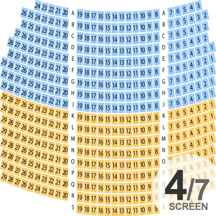 イオンシネマ明石 スクリーン座席表 492人 Mdata
