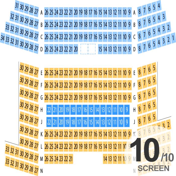 シネマ 座間 イオン イオンモール座間シネマ棟「イオンシネマ座間」、2020年春開業-座間市民待望の映画館