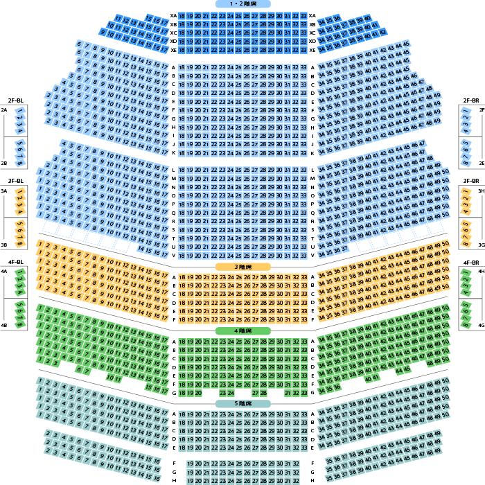 オーバー ド ホール 座席 表